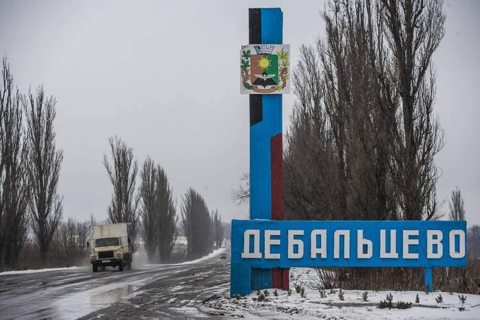 """La ley sobre la """"reintegración"""" de Donbass introducida en la Rada"""