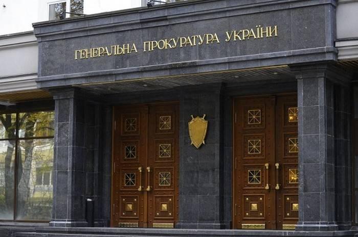 Украина объявила в розыск двух замов Шойгу