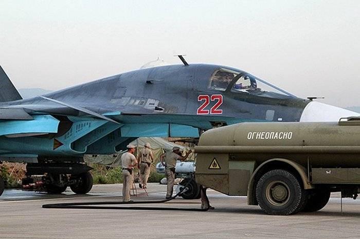 VKS russo destruiu o maior arsenal de al-Nusra * na província de Idlib