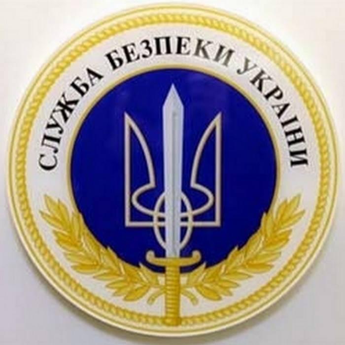 Подполковник СБУ перешел насторону ДНР