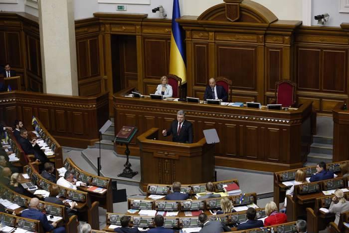 Киев примет закон об особом статусе Донбасса только с важной поправкой