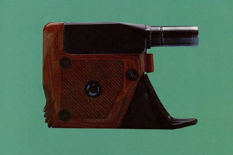 Minimax 9 pistola de tamanho pequeno (Hungria)