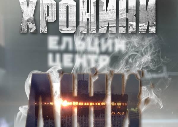 """Хроники лжи """"Ельцин-центра"""": как Сталин-гуманитарий случайно совершил индустриализацию"""