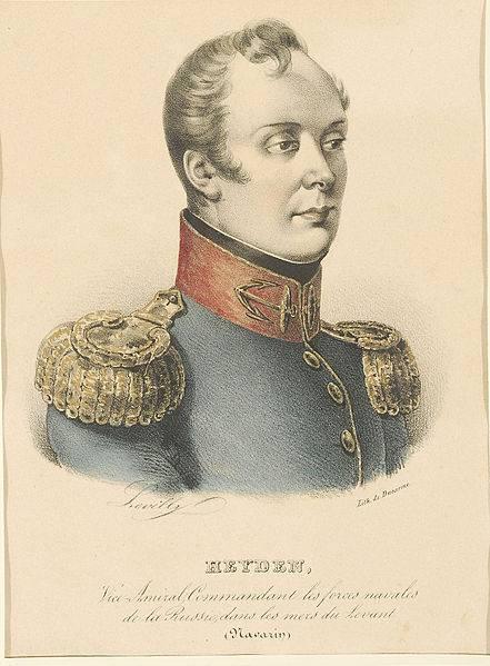 190年前、ロシアの戦隊はナバリーノの戦いでトルコ - エジプトの艦隊を破壊した