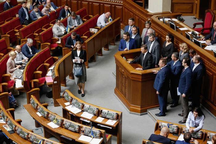 Verkhovna Rada extendió la ley sobre el estatus especial de Donbass