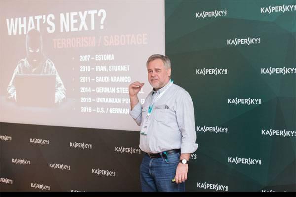 WSJ: los piratas informáticos rusos utilizaron Kaspersky Anti-Virus para descubrir los secretos de la NSA