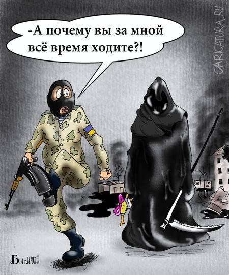 Агентура ДНР: Киев усилил мариупольское направление снайперами под управлением НАТО
