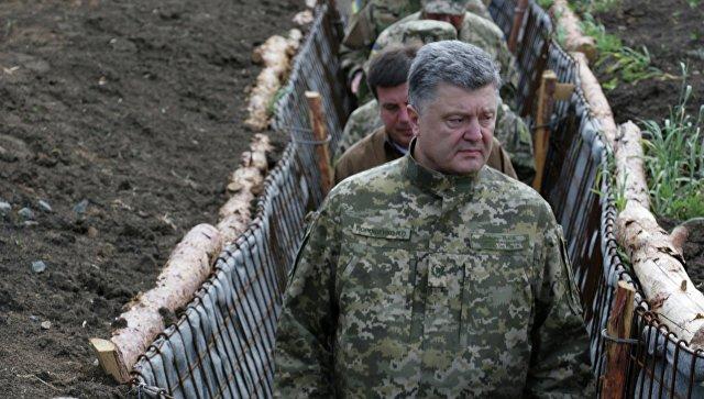 A Rússia vai para a guerra?