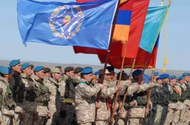 """O ensino de """"Interaction-2017"""" da CSTO começou na Armênia"""