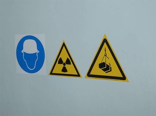 """Alemania declara la contaminación radiactiva. """"Inflado"""" de Rusia?"""