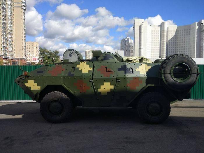 Kiev a présenté le BRDM-2 modernisé
