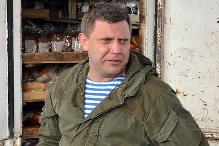 Zakharchenko ha definito le condizioni per l'ingresso del DPR in Ucraina