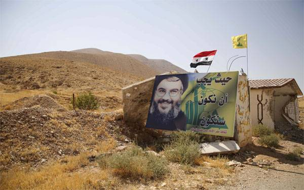 US Department of State: Fighting Hezbollah - Trump Administration Priority