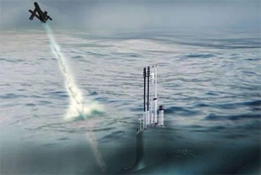 Les États-Unis continueront de développer des drones lancés par sous-marins