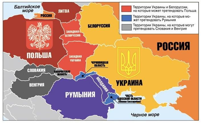 Poland challenged Ukraine