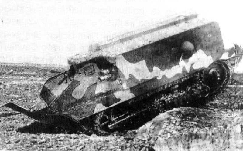 Tanks in the Nivelle Battle. Part of 2
