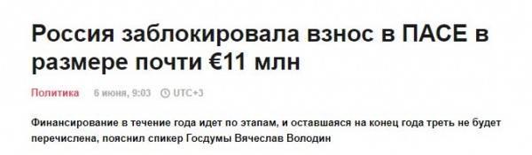 Crimea no está a la venta