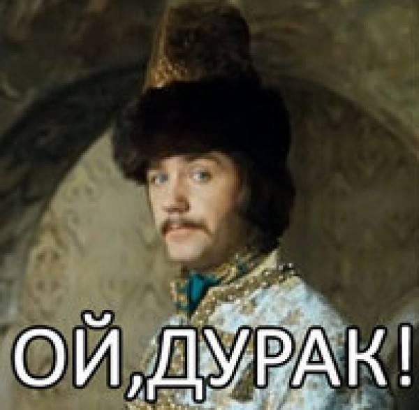 «Крым - не предел»: в США узнали о грандиозных планах Путина