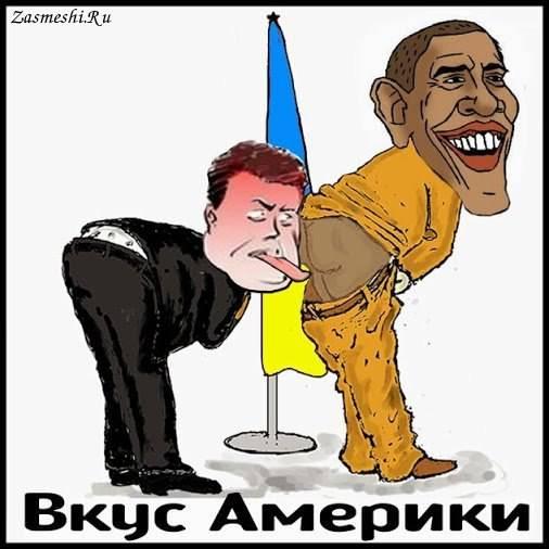 Варшава назвала причину переброски войск США вПольшу