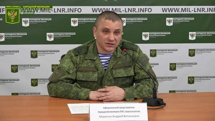 LC: One of the groups of the Armed Forces of Ukraine ignores orders of the command