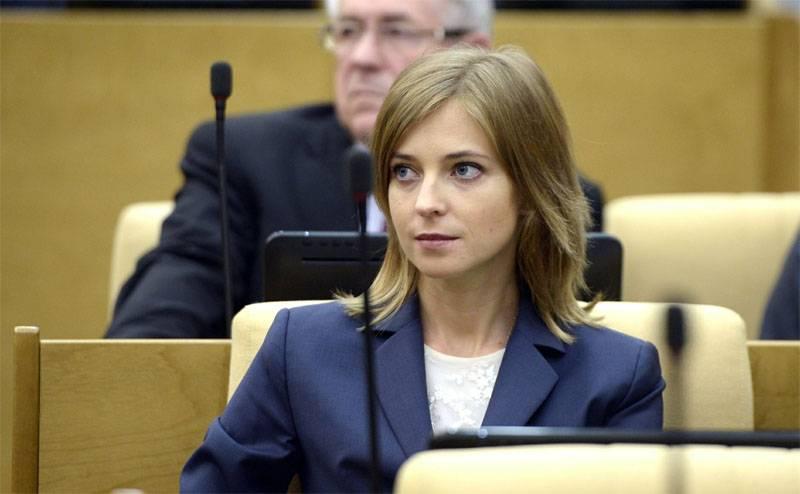"""¿De los fiscales y diputados a los """"santos""""? Sobre la reacción a la petición sobre la """"canonización"""" N.Poklonskaya"""
