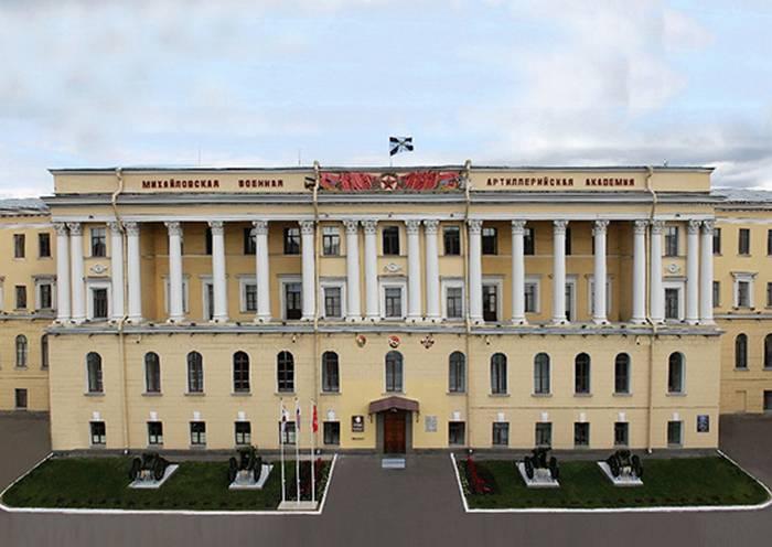Mikhailovsky Military Artillery Academy condurrà la prima laurea a pieno titolo di ufficiali dopo una pausa di tre anni