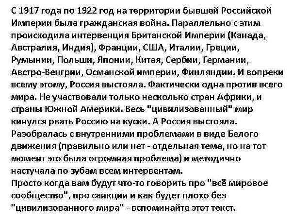Ярош объявил, что украинская диаспора несомненно поможет развалить РФ