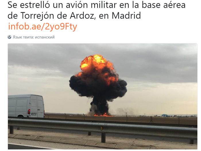 スペインでは、F-18戦闘機が墜落した