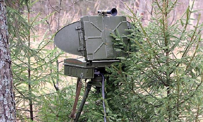 ZVV troops receive upgraded PSNR-8М ground reconnaissance stations