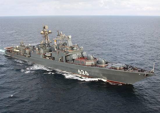 "BOD ""Vice-almirante Kulakov"" vai para o mar Mediterrâneo"