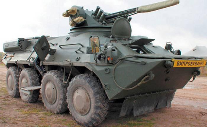 «Киевский бронетанковый завод» обвинили вподмене стали на«картон»