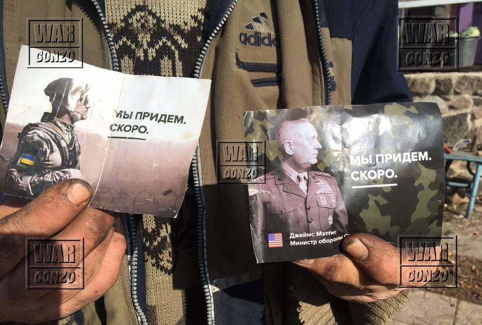 Над Донецком сбеспилотника разбросали фото руководителя Пентагона