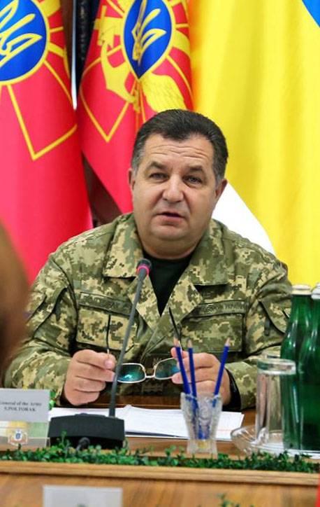 """Era il 4 ° anno della """"guerra con la Russia"""". L'Ucraina ha risolto l'accordo con la Federazione russa sulle imprese militari"""