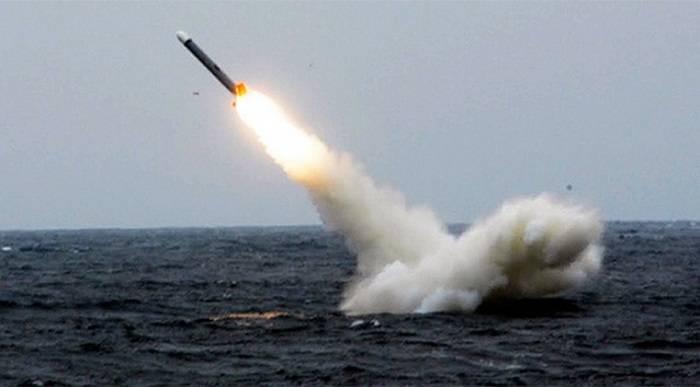Russland warnte vor bevorstehenden Raketenstarts aus der Barentssee und dem Pazifik