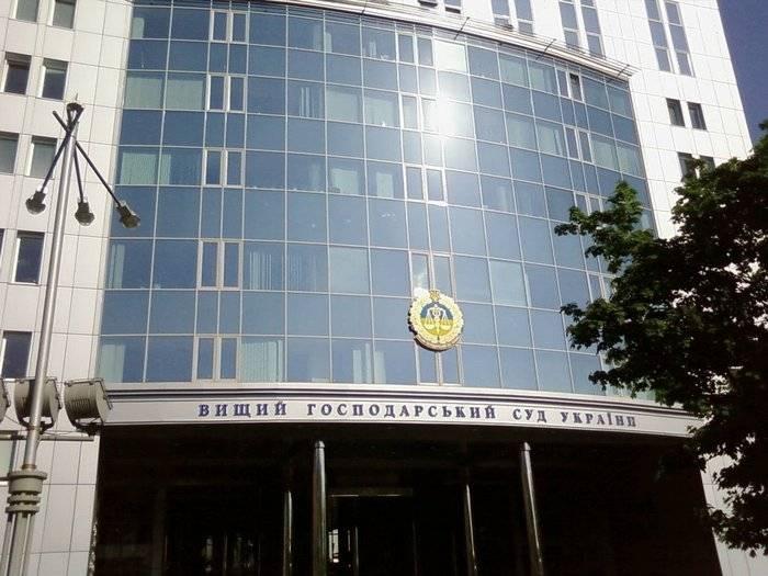 ウクライナ経済裁判所は、すべてのガスプロム資産から6,7十億の罰金を免除されることを許可する