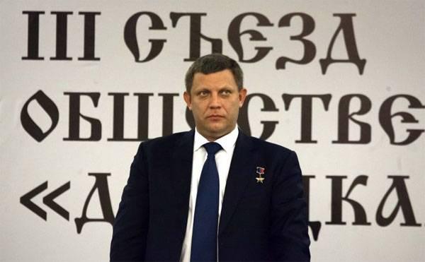 Alexander Zakharchenko se postulará para el jefe del DPR en el año 2018