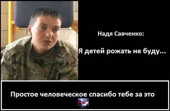 19-летнего украинца арестовали пообвинению вподготовке теракта в русский школе
