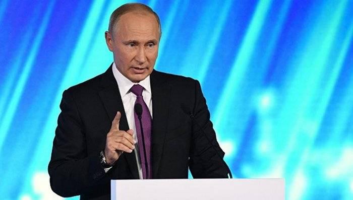 पुतिन ने संधि संधि से अमेरिका की वापसी के लिए एक त्वरित और दर्पण प्रतिक्रिया का वादा किया