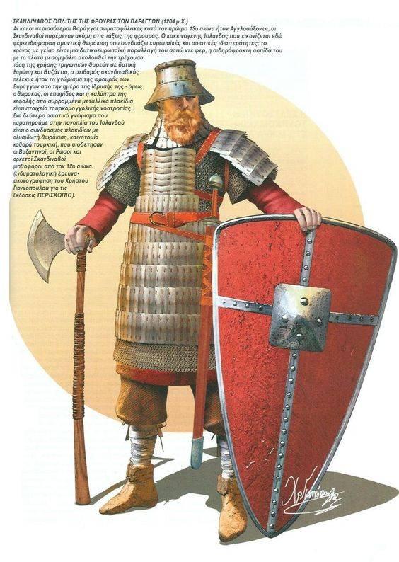 """""""Schwarzer Rabe - wow ich."""" Bewaffnung, Ausrüstung, Uniformen Varangi. H. 3"""