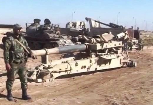 シリアでは、テロリストはアメリカの榴弾砲を破った