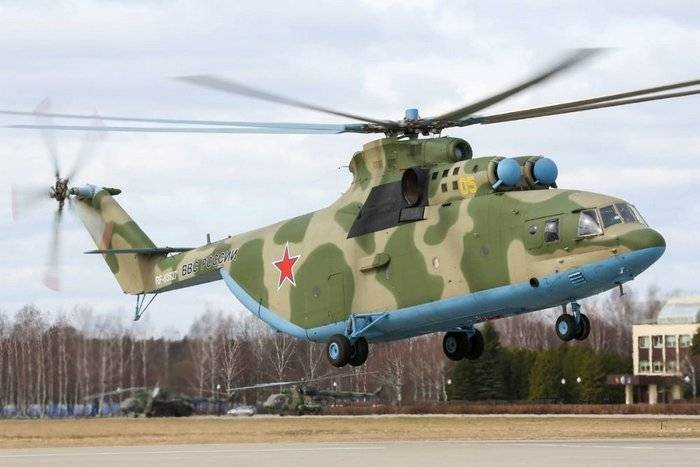 In Rostov, create a replacement for heavy-duty helicopter Mi-26