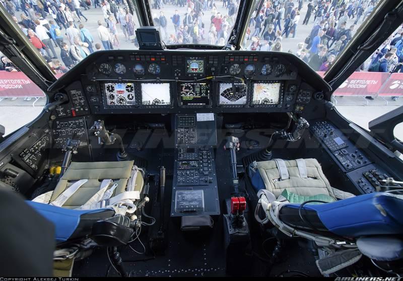 Первую партию Ми-28УБ поставят МинобороныРФ осенью