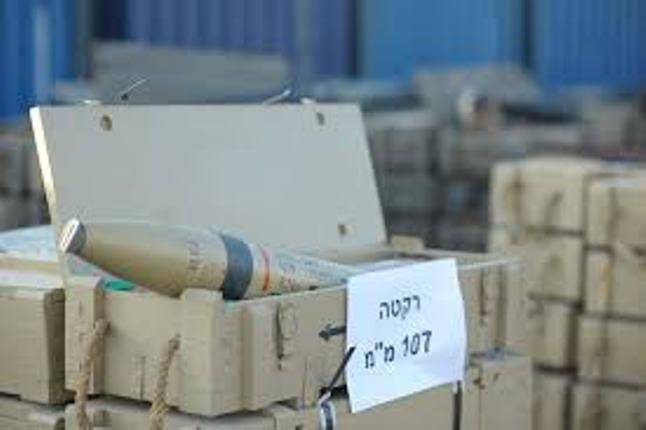 Is Israel supplying weapons to terrorists - fact or fake?