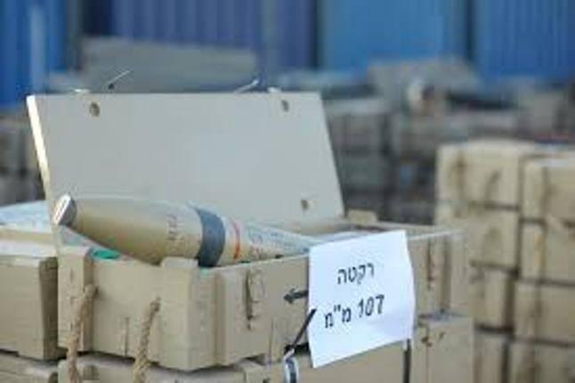 以色列是否向恐怖分子提供武器 - 事实还是假的?