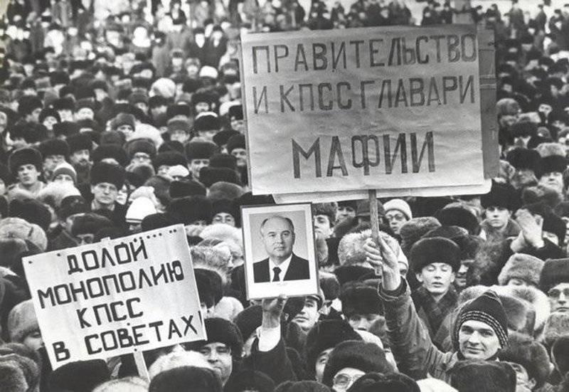 ВМинске проходит «Марш возмущенных белорусов 2.0»