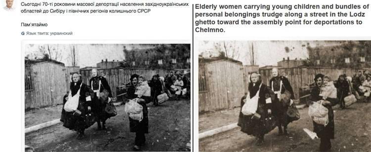 Porochenko a publié une photo avec des Juifs polonais pour le cadre de déportation d'Ukrainiens en Sibérie