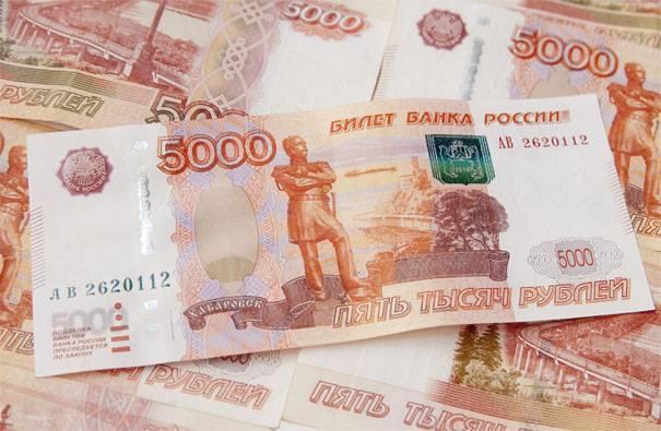 """रूसी आर्थिक क्षेत्र में नए """"शिकारी"""": कम मुद्रास्फीति"""