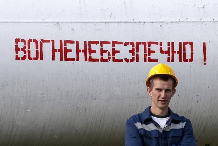 Naftogaz falou sobre perdas em caso de interrupção do trânsito de gás