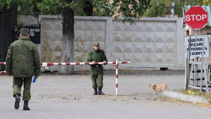 Mídia: Quatro recrutas sofreram em uma explosão em uma unidade militar na região de Bryansk