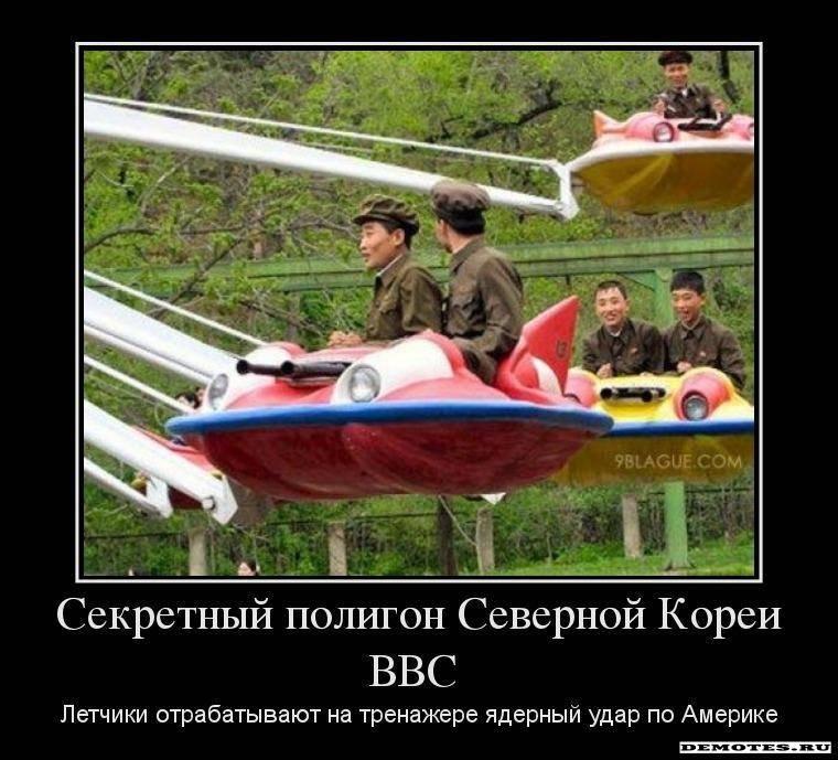 Летчики базы ВВС Болгарии устроили забастовку из-за самолетов МиГ-29